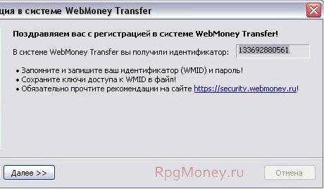 Кредиты банка Восточный Экспресс
